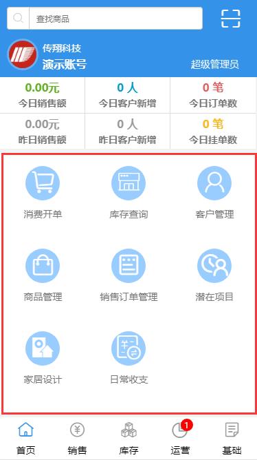 QQ截图20190328092302.png
