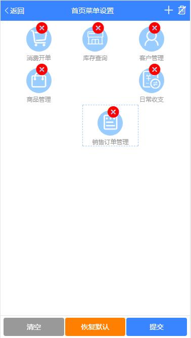 QQ截图20190328092420.png