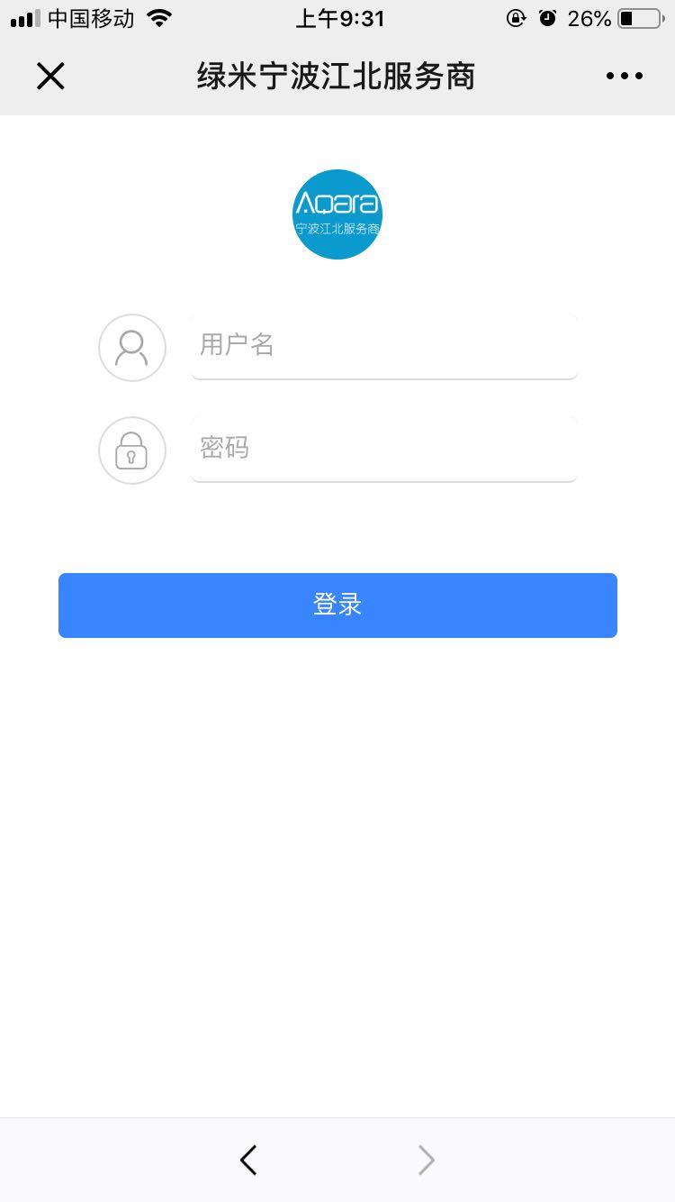 微信图片_20190328093400.jpg