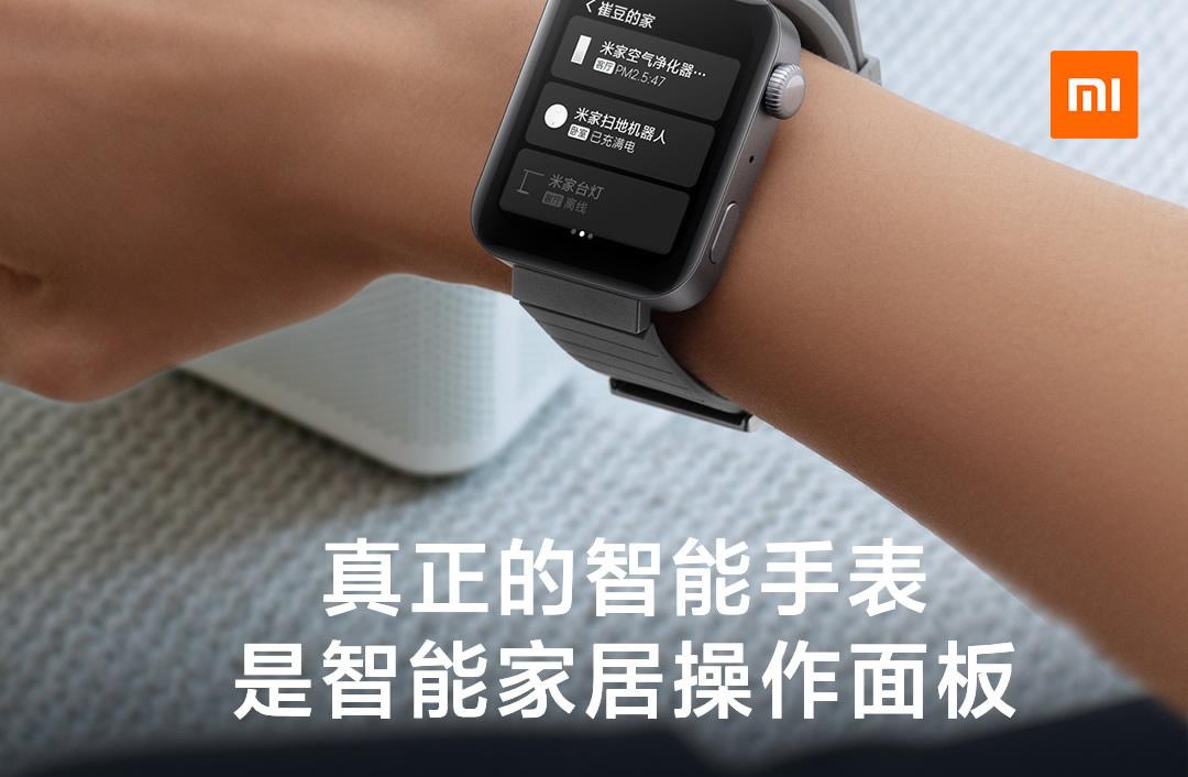 小米手表 (3) - 副本.jpg