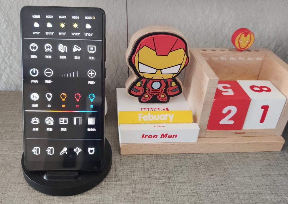 手机也能用于智能家居控制中心 (3).jpg