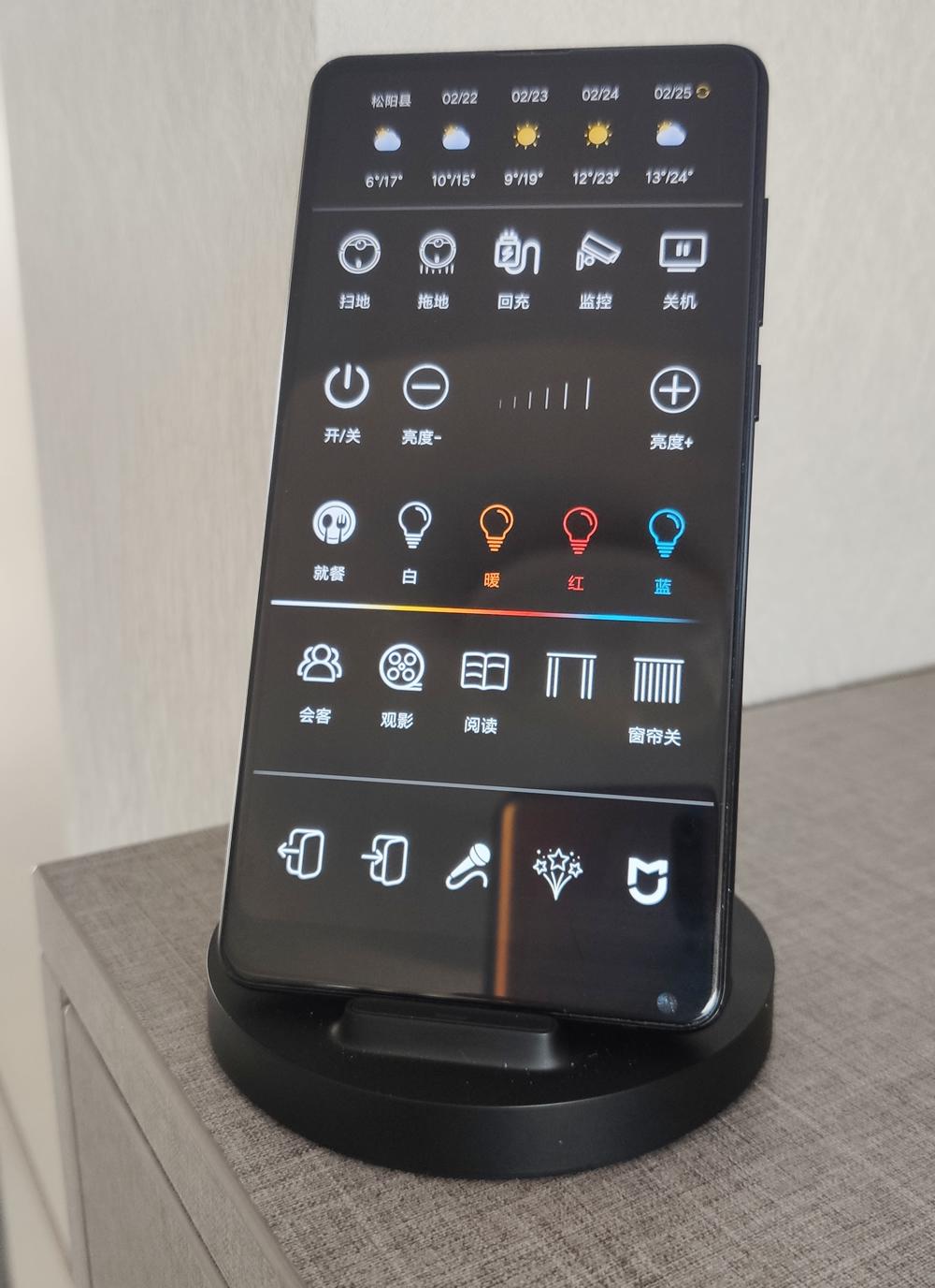 手机也能用于智能家居控制中心 (2).jpg